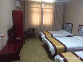 Liuan Tiantangzhai Yangzi Hotel, Jinzhai (Meihe yakınında)