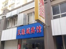 Zhenjiang Tianyuancheng Inn, Jurong (Maoshan yakınında)