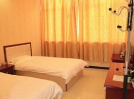 Hongqiao Express Hotel, Shanyin