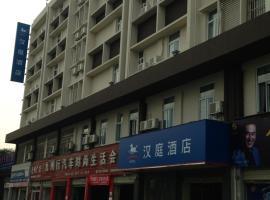 Hanting Express Suizhou Hi-tech Development Zone, Suizhou (Guangshui yakınında)