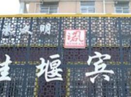 Nuofan Hotel, Mengcheng (Chundian yakınında)