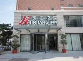 Jinjiang Inn – International Convention and Exhibition Center, Huandao Road, Xiamen (Tapu yakınında)