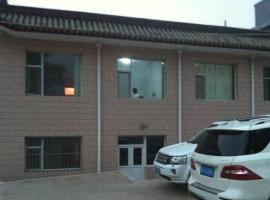 Fengze Hotel First Branch, Wutai (Wutaishan yakınında)