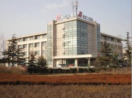 Jinjiang Inn Qingdao Development Zone Middle Jiangshan Road, Huangdao (Xin'an yakınında)