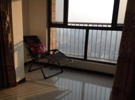 Love Apartment, Baoding (Taibaoying yakınında)