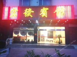 Wangbu Hongfa Inn Dongxin Farmer Style, Yingde (Xiejiashan yakınında)