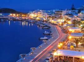 Hotel Coronis, Naxos Chora