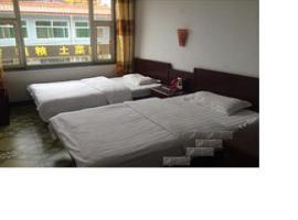 Minsu Hotel, Wutai (Menxianshi yakınında)