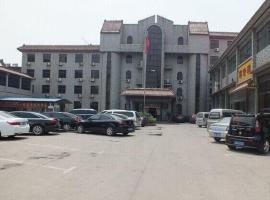 Huaiyang Business Hotel, Yuanshi