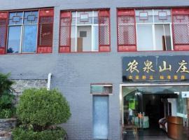 Wudang Mountain Nongquan Inn, Danjiangkou (Gushan yakınında)