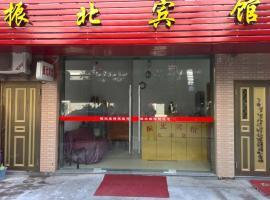 Zhenbei Inn, Lishui (Jinyun yakınında)