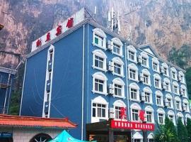 Red Bean Hotel, Huguan (Shihemu yakınında)