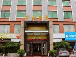 Fogang Fulin Business Hotel, Fogang