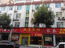 Shengbao Inn, Danjiangkou (Wudangshan yakınında)