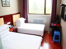 Tang Guo Inn, Huairen