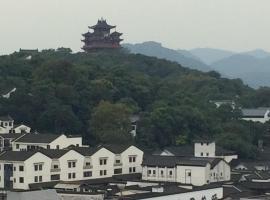 Apartment with West Lake View, Hangzhou (Hangzhou Zhan yakınında)
