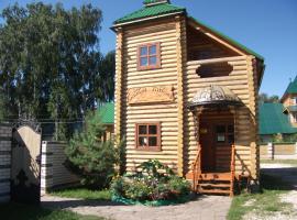 Hotel Maly Kitezh, Gorodets