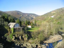 Entre Arces, Raigada (рядом с городом Viana do Bolo)