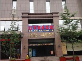 Luzhou Hongyu Buisness Hotel, Luzhou (Naxi yakınında)