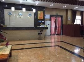 Yaxiya Business Hotel, Deyang (Zhongjiang yakınında)