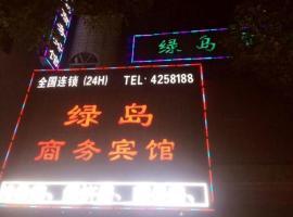 Lvdao Business Inn, Pingyuan (Taipingsi yakınında)
