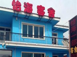 Dalian Jiayiyihai Homestay, Lushun (Guojiagou yakınında)