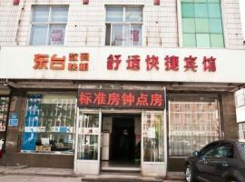 Shushi Express Inn, Fengnan