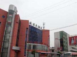 An Qing Tai Hu Wan Jun Hotel, Taihu (Chalu yakınında)