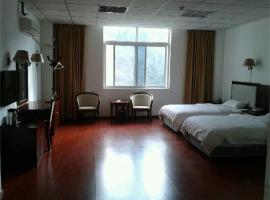 Qingjiangyuan Hotel, Qingchuan