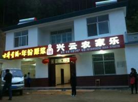 Baimajian Xingyun Guesthouse, Huoshan (Xiaohekan yakınında)
