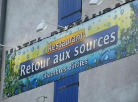 Retour Aux Sources, Meyras (рядом с городом Saint-Pierre-de-Colombier)