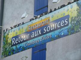 Retour Aux Sources, Meyras (рядом с городом Chirols)
