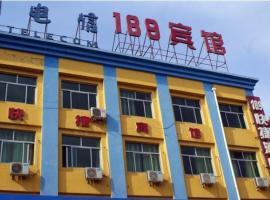 189 Express Hotel, Gaoyi (Baixiang yakınında)