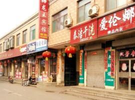 Hailongwang Hotel, Qixian