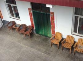 No.21 Manghe Farm Stay, Yangcheng (Shuihongchi yakınında)