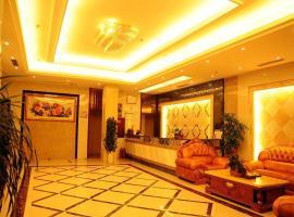 Jingchen Business Hotel, Jiajiang (Mucheng yakınında)