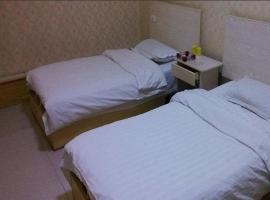Xinmao Express Hotel, Qinxian