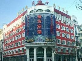 Zhanhua Dongfang Hotel, Zhanhua