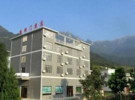 Wugong Mountain Kaixuanmen Inn, Pingxiang (Xindian yakınında)