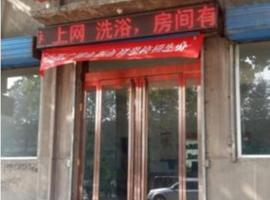 Hongda Inn, Linfen (Hongtong yakınında)