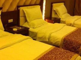 Fenyang Xinyangguang Business Hotel, Fenyang