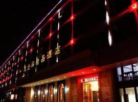 Ningbo Yilange Hotel, Ningbo (Shangshui yakınında)
