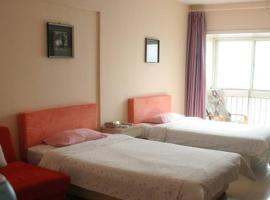 Fengshang Express Hotel, Xingping (Liquan yakınında)
