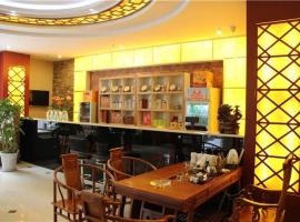 Dushi Yizhan Business Hotel, Dongming (Zhuangzhai yakınında)