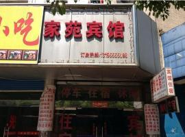 Jia Yuan Inn, Ma'anshan (Tongjing yakınında)