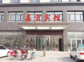 Jiahong Inn, Chifeng (Jinshan yakınında)