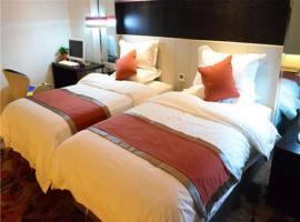 Meijing Zhilv Hotel, Yuncheng (Xia yakınında)