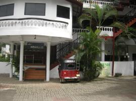 Hotel Heshani