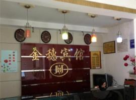 Cangxi Jinsui Inn, Cangxi