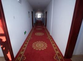 Bashang Sihai Hotel, Hexigten